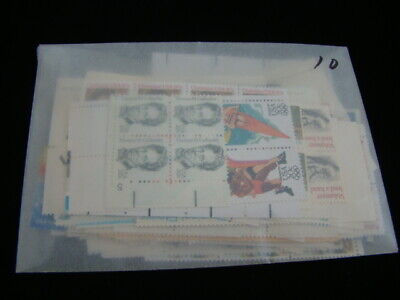 """$50.00 Face Value All Mint Usable Postage Lot """"Free Shipping"""" Nice!! 10"""