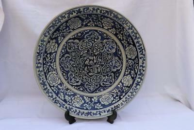 Antique Chinese porcelain blue and white charger plate Late Yuan - Early Ming