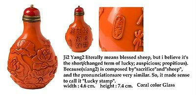 Rare Imperial Lucky Antique Chinese Coral Color Glass Snuff Bottle Qing Dynasty