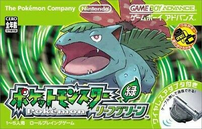 GameBoy Advance - Pocket Monsters LeafGreen / Pokemon Blattgrüne Edt. JAP Modul