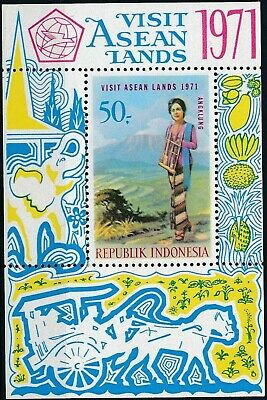 [H17333] Indonesia 1971 TOURISM Good sheet very fine MNH VALUE 98$