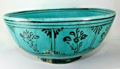 Persian Turquoise Ceramic Footed Bowl with Fish c.17th/18th century AD.