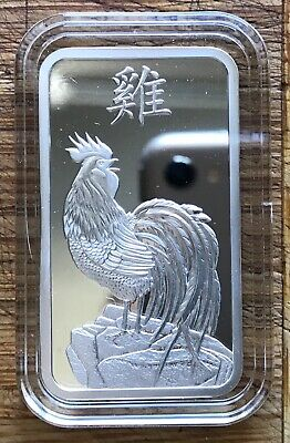 2017 PAMP Suisse 1 oz Silver Art Bar - Lunar Year of the Rooster