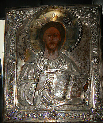 "Antique Russian Ikon 1875 - Riza Clad in thick Imperial Russian Silver ""84"""