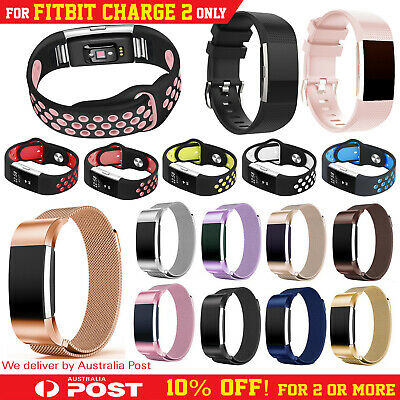 Fitbit Charge 2 Band Replacement Wristband Watch Strap Bracelet Silicone Metal