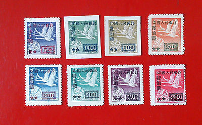 China PRC 1950 Unused Stamps - Full Set of Surcharged on Whistling Swans MNH/MLH