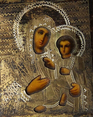 19th Century Russian Travel Icon ~ Silver Oklad ~ Mother of God
