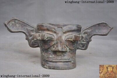 Ancient Dynasty Bronze Ware Sanxingdui Culture Sacrifice Human head mask statue