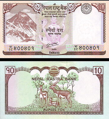 NEPAL - 10 rupees 2012 FDS - UNC