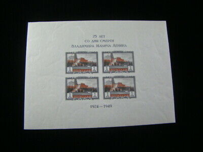"""Russia Scott #1327a """"Imperf"""" Mint Never Hinged O.G. Sheet Of 4 $975.00 SCV Nice!"""