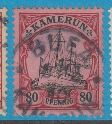 German Colonies Cameroun 15 Used  No Faults Extra Fine !