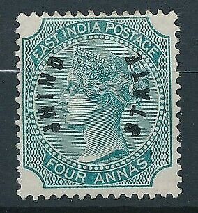 [59206] India Jhind State 1885 good MH Very Fine stamp $65