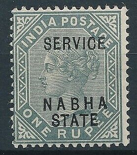 [59211] India Nabah State Official good MH Very Fine stamp $50