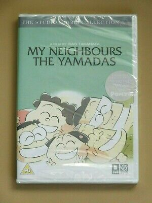 My Neighbours The Yamadas (DVD) 2006 Isao Takahata  *NEW & SEALED* Studio Ghibli
