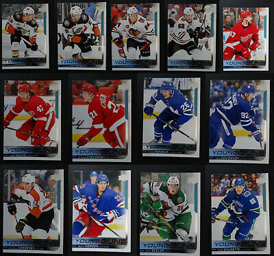 2018-19 Upper Deck Series 1  W/ Young Guns Hockey Cards Complete Your Set Pick