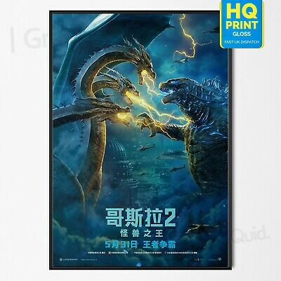 Godzilla King Of The Monsters MonsterVerse Movie 2019 Poster | A4 A3 A2 A1 |
