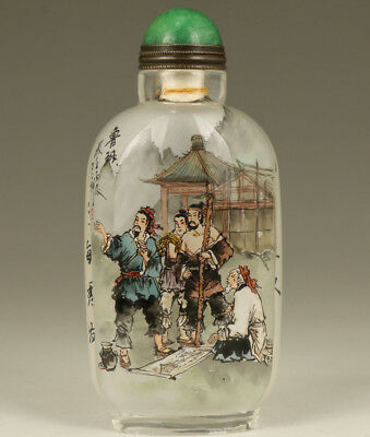 chinese Old Glass Inside Painting craftsman god -luban study an art Snuff Bottle