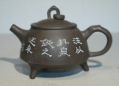 Chinese Yixing Teapot - Calligraphy & Landscape