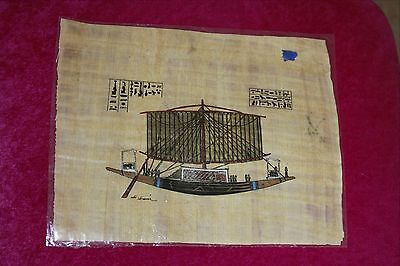 3 small Egyptian Papyrus Paintings handmade in Egypt about 25 years ago (No 2)