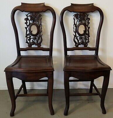 Antique Pair of Chinese Carved Hardwood Chairs with Inset Stone Bird Decoration