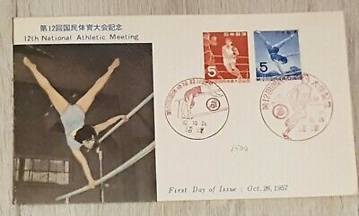 Giappone First Day of Issue Athletic Meeting October 1957 Japan Shizuoka