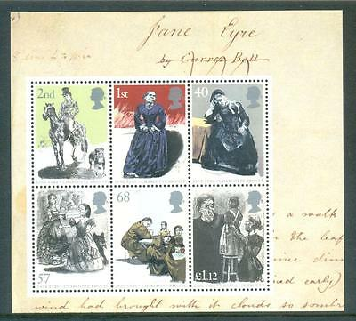 GB 2005 Jane Eyre Minisheet. Mint MNH. One postage for multiple buys.