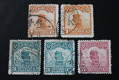 RO China Junk Stamps x 5 with 'CHANGSHA 長沙' (Hunan Province 湖南省) Postmarks