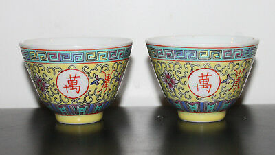 "Two Superb Mid C20th Chinese 3"" Enamel 'Wan Shou Wu Jiang' Tea cups"
