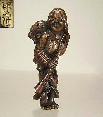 TAMETAKA, Superb EDO Period Japanese Boxwood Netsuke, Mother and Child