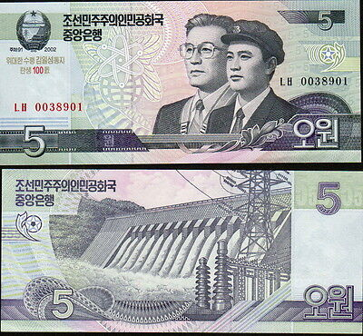 COREA - Korea 5 won 2013 100th anniversary FDS - UNC