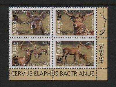 Tajikistan 2009 Wwf World Nature Protection - Red Deer Block Of 4 *Vf Mnh*