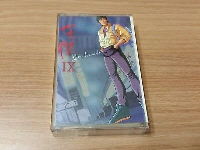 DAVE WANG 王傑 ALL BY HIMSELF ULTRA RARE KOREA CASSETTE TAPE 1992 w/INSERT