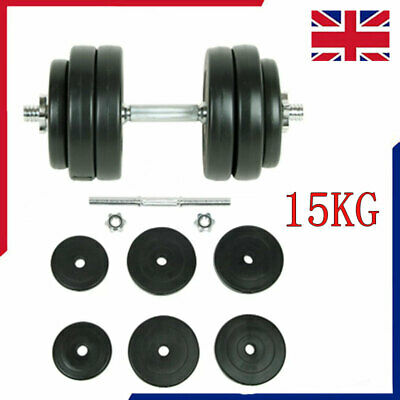 15KG Dumbbell Set Dumbbells Sets Gym Weights Fitness Bicep Tricep Free Weight
