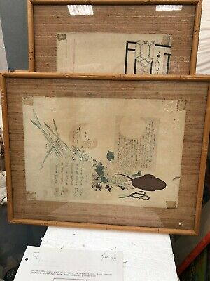"Antique Woodblock Framed Art Print Toyokuni 3rd ""Tea  Ceremony "" 19th Century"