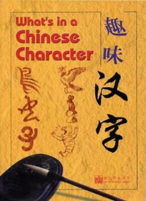 What's in a Chinese Character By Shujuan Li