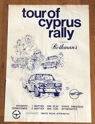 VINTAGE CYPRUS POSTER - TOUR OF CYPRUS RALLY sponsored by Rothmans 1980s