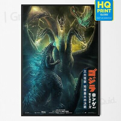 Godzilla King of the Monsters Japanese Poster MonsterVerse Movie | A4 A3 A2 A1 |