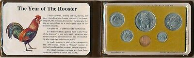 Singapore 1981 Year of the Rooster Coin Set  BU Coins
