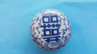 Antique Chinese Blue and White Porcelain Round Ink Box with Double Happiness