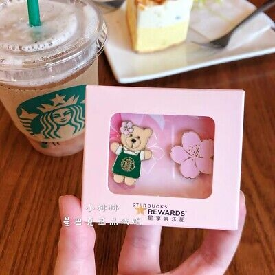 New China 2019 Starbucks Sakura Cute Bear Pin A Set