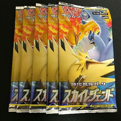 Pokemon Card Game  SM10b Sky Legend  Sealed Booster packs x5 Japanese