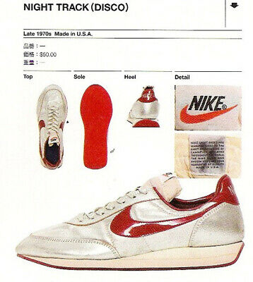 new style f9959 f5c98 VINTAGE 1978 NIKE RUNNING SHOES Poster Print Ad