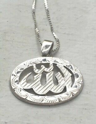 """/""""Allah/"""" Arabic Word Chunky Oval Islamic Pendant in Oxidized .925 Sterling Silver"""