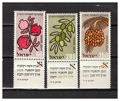 s30053) ISRAEL MNH** 1959 New year 3v