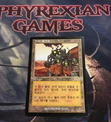 MTG Korean 1x THRAN QUARRY mp x1 urza's saga magic the gathering rare card land
