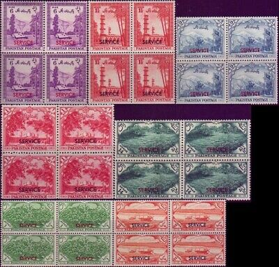 Pakistan Stamps 1954 7th Anniversary Of Independence Service Stamps MNH