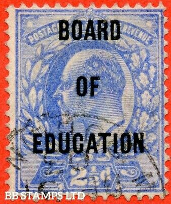 SG. 085. MO25. 2½d ultramarine. BOARD OF EDUCATION. A very fine used exa B43640