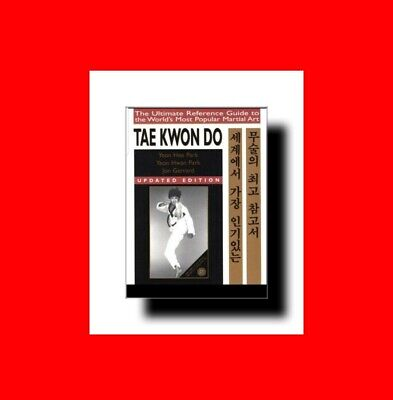 ☆Book:tae Kwon Do:ultimate Reference Guide To World's Most Popular Martial Arts☆