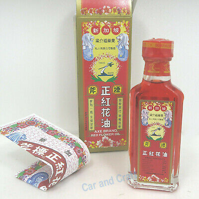 Hacha Marca Flor Roja Aceite Masaje Muscular Dolor Esguince Swell 斧標 正紅花 油