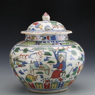 "9"" Chinese old Porcelain Ming jiajing mark Multicolored Children cover jar pot"